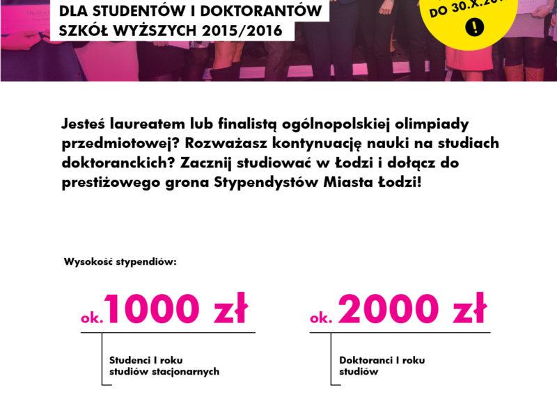 Stypendia naukowe miasta Łodzi 2015/2016